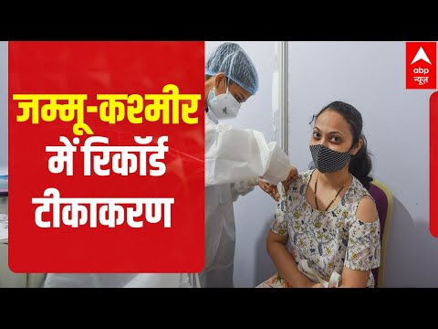 Coronavirus India Update - Jammu and Kashmir - One dose of vaccine for 100% of the population