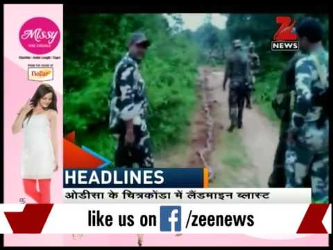 Zee News: Watch - Morning Headlines