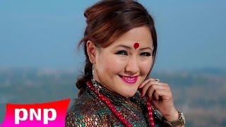 New Release Song 'Tin Didi Baini'    Ft. Parbati Rai & Sunil Gurung    Teaser 2015