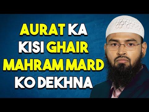 Kya Aurat Kisi Ghair Mahram Mard Ko Dekh Sakti Hai By Adv. Faiz Syed