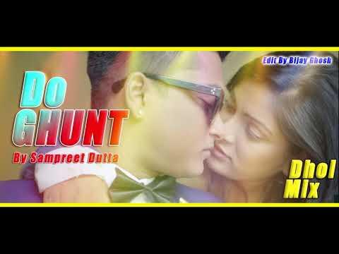 Do Ghunt Dhol Mix || Remix ||   Sampreet Dutta || Cover song || Jheel Ke Us Paar