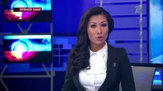 Главные новости. Выпуск от 13.09.2017