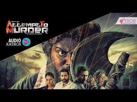 Attempt To Murder New Kannada Audio Jukebox 2017 | Ravidev | Amar | S.V.Narayan thumbnail
