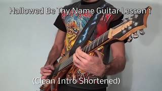 Hallowed Be Thy Name Iron Maiden Guitar Lesson