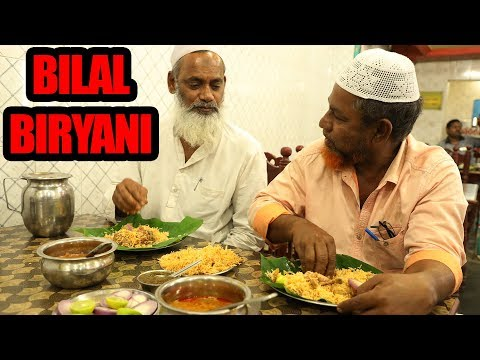 Muslim  Chicken Biryani | GUNTUR BILAL Biryani | Amazing Indian Food #biryani