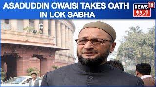 Asaduddin Owaisi Ends Oath With & 39 Allahu Akbar& 39 In Lok Sabha Amid Jai Shri Ram Slogans News18 Urdu