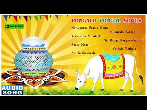 Pongal Songs | Best of Pongal Festival Songs | Audio Jukebox | Tamil Movie Songs | Ilayaraja
