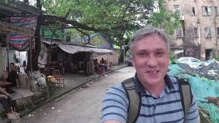 Южный Китай. Прогулка по рынкам. Шокирующие товары и условия