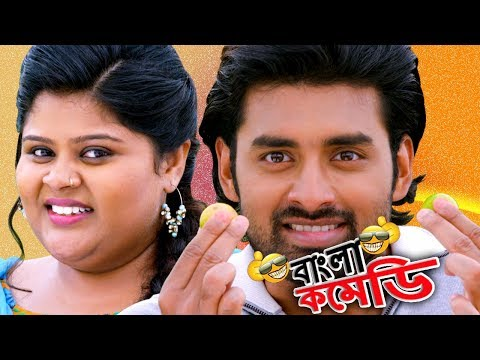 Ankush Hazra and Neha Comedy Romance(HD)Ankush Flirting  in Style#Romeo Vs Juliet#Bangla Comedy