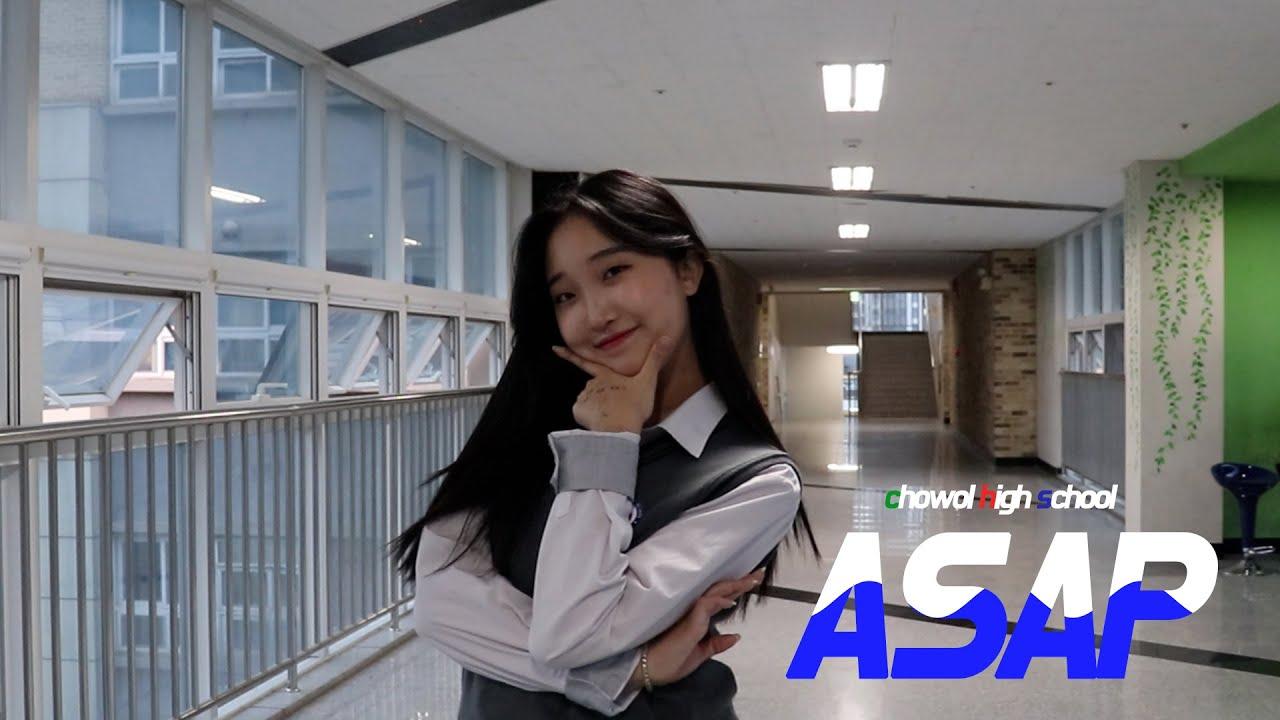 2022 초월고등학교 홍보영상_ASAP