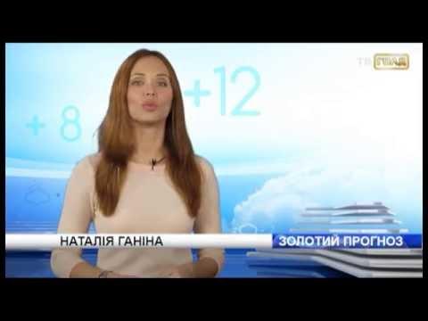 Прогноз погоды в Запорожье 15 декабря 2015 года.из YouTube · Длительность: 3 мин46 с