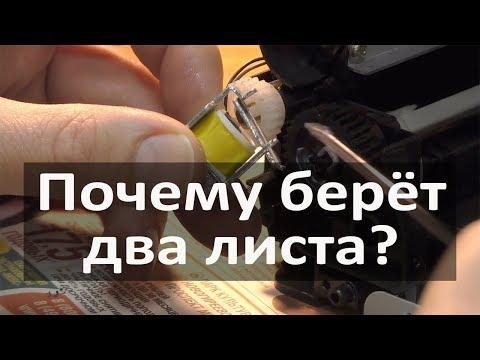 Samsung ML-1660 ремонт узла захвата бумаги (соленоид)