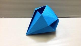 Daily Origami: 120 - Windeggo