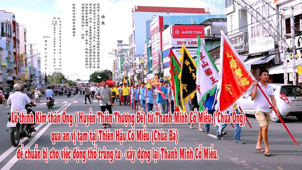 Lễ thỉnh Kim thân Ông  từ Thanh Minh Cổ Miếu, qua an vị tạm tại Thiên Hậu Cổ Miếu 15 – 08 – 2020 AL