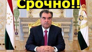 Отношения Узбекистана и Таджикистана резко опять