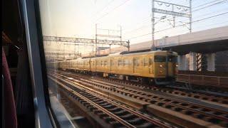 らくラクはりま姫路駅発車後の車内放送と車窓