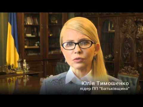 видео юля левицких 2 выступление