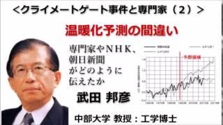 最近の15年間の気温は上がっていないことを専門家もNHK、朝日新聞もまったく指摘していない。 (略) これが気象衛星で測定されたデータだが、ギザギザしている上空 ...