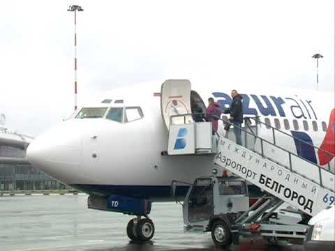 Первый рейс из Белгорода в Дубай