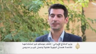 طهران: القصف الروسي لسوريا من إيران كان مؤقتا