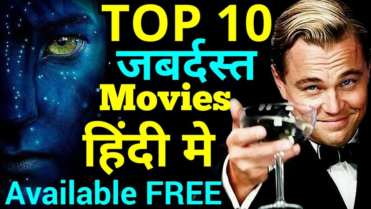 Download Top 10 Best HOLLYWOOD Movies in Hindi🎭Download Free