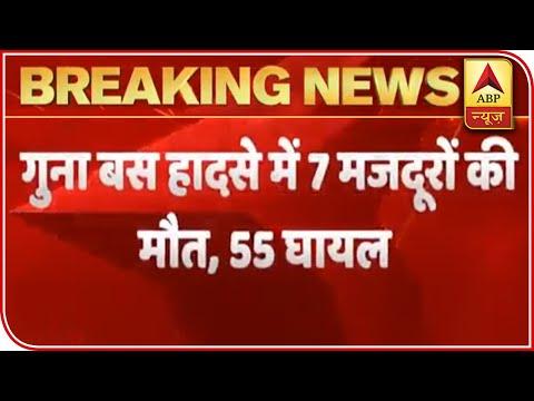 UP 252 रोडवेज बसें कोटा छात्रों को घर पहुंचाएगी | Bus Aur Train Kab chalegi | Rail kab se shuru hogi from YouTube · Duration:  2 minutes 2 seconds