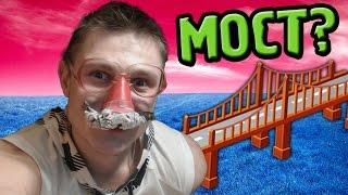 НАРКОМАНСКИЕ МОСТЫ - Bridge Constructor - №3