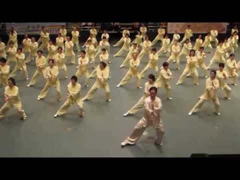 Chen Style Tai Chi Group Performance