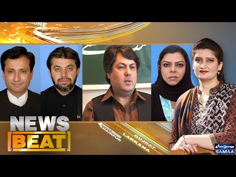 News Beat | Paras Jahanzeb | SAMAA TV | 18 Feb 2018
