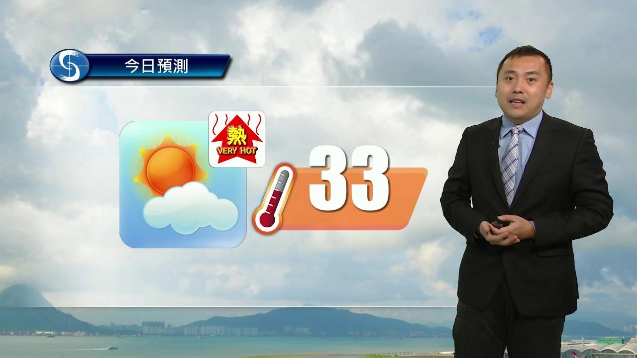 早晨天氣節目(06月07日上午7時) - 科學主任沈志泰 - YouTube