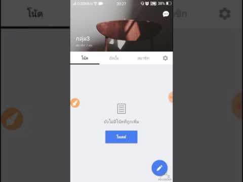 video call line group