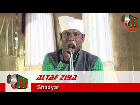 Altaf Ziya NAAT, Malad Mushaira, Con. Raza Ahmed Shaikh, 28/02/2016, Mushaira Media