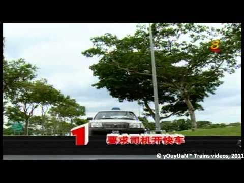[TV PROGRAM] Adventures with SMRT (SMRT 新游记) - Taxis