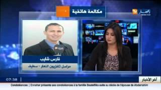 فارس شايب : سطيف ..  شلّت الطرقات وانقطعت حركة المرور بسبب تساقط  الامطار