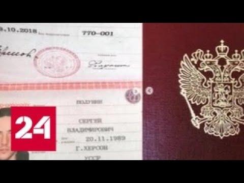 Украинский танцовщик Сергей Полунин стал россиянином - Россия 24