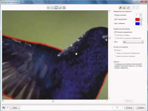 Уроки CorelDRAW: извлечение объектов