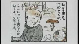 yoshida sensya shiitake
