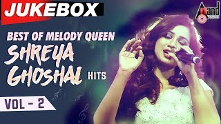 Best of Melody Queen Shreya Ghoshal Hits Vol 2 | New Kannada Audio Song Jukebox 2019 | Anand Audio