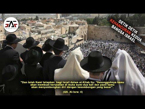 Surah Al Isra Ayat 4 Akan Menjadi Saksi Kehancuran Bangsa Israil Yang Ke Dua Kalinya