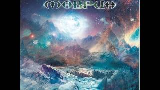 "Download MetalRus.ru (Hard Rock / Instrumental). СЕРГЕЙ МАВРИН - ""Белое Солнце"" (2017) [Full Album] Mp3 and Videos"
