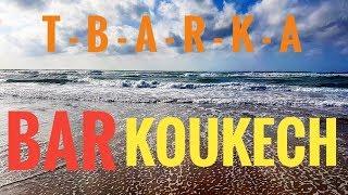 Barkoukech Tabarka - One Of The Quietest Beaches In Tunisia 🇹🇳🇹🇳