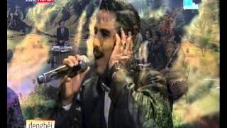 Yakup Yazıcı Îbo Begê Parsînê TRTKurdiTV