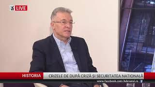 Dezbatere Historia - Crizele de după criză și securitatea națională
