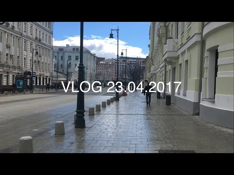 Ballade décousue à Moscou // VLOG 23.04.2017
