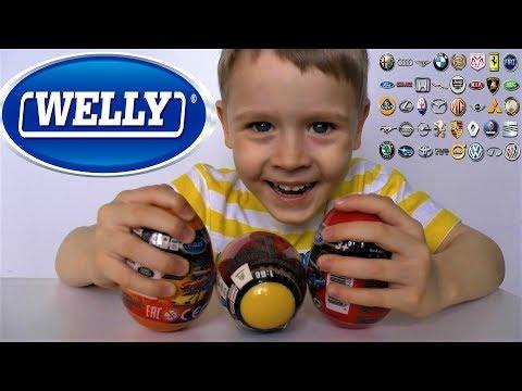 Обзор машинок из сюрпризов welly - Крутые тачки Велли - Игрушки для мальчиков