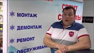 Профессиональный монтаж сплит систем Волгоград(, 2015-03-13T11:51:41.000Z)