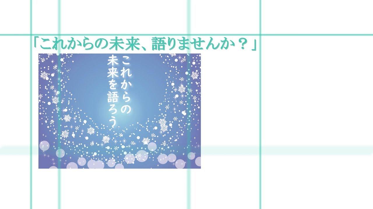 【CM】これからの未来を語ろう_15秒CM【VTuberマガジン第二弾】