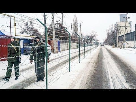 Как выглядит граница между россией и украиной
