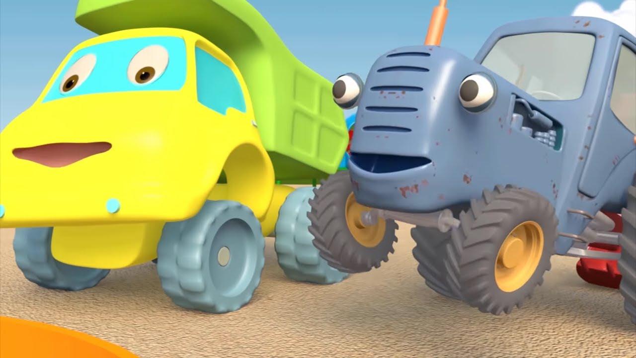 Мультики про машинки - Синий Трактор Гоша - Все серии ...