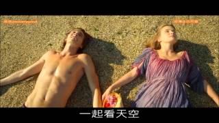 #235【谷阿莫】6分鐘看完2015俄羅斯愛情電影《他是龍》